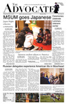 The Advocate, November 10, 2011 by Minnesota State University Moorhead