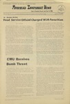 Moorhead Independent News, January 14, 1971 by Moorhead State College